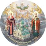 Свято-Исидоровский Храм Санкт-Петербург